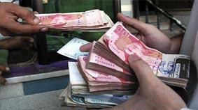 Pakistan News Wire Funds News